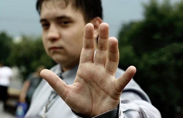 Алексей Педин участник Битвы экстраенсов 13 сезон