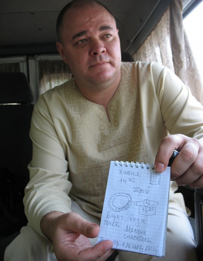 Андрей Затеев участник Битвы экстрасенсов 2 сезон на канале ТНТ