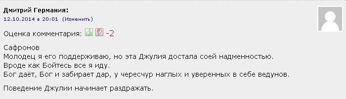 Комментарии пользователей н