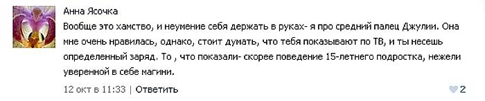 Комментари Ванг и Сафронов н
