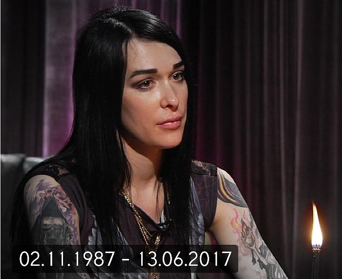 Илона Новоселова погибла в Москве
