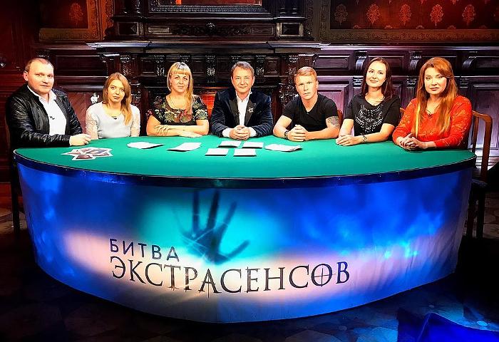 Евгений Смирнов Битва экстрасенсов