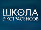 ТНТ запускает Школу экстрасенсов