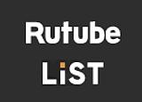 Как смотреть видео Rutube List